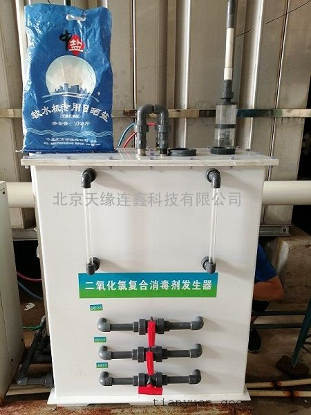 小区生活水箱消毒设备二氧化氯发生器