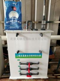 小�^生活水箱消毒�O�涠�氧化氯�l生器