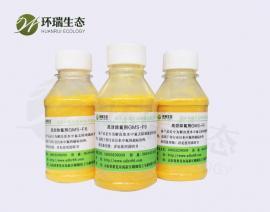 高效除氟剂GMS-F6
