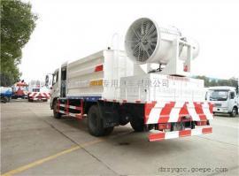 大型喷雾抑尘车功能详解,喷雾车,绿化环保的喷雾降尘车报价