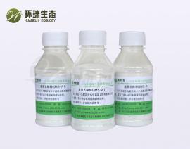 氨氮去除剂GMS-A1