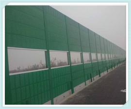 高速路基声屏障 公路隔音墙 隔声屏障