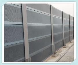 隔音微孔声屏障 专业生产声屏障 隔音屏障 隔音墙