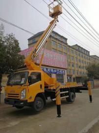 建筑垃圾搬�\高空云梯搬家� 28米云梯搬家�
