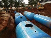 城市雨水收集利用