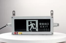5W消防应急标志灯规格