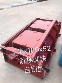鱼巢生态护坡模具 鱼巢生态钢模具 聚泰*生产