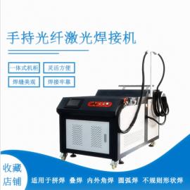 全自动手持式光纤激光焊接机 一体式不锈钢合金材料脉冲点焊机
