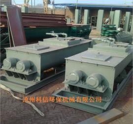 科信SJ系列粉尘加湿机 可定制单轴双轴 加湿搅拌机