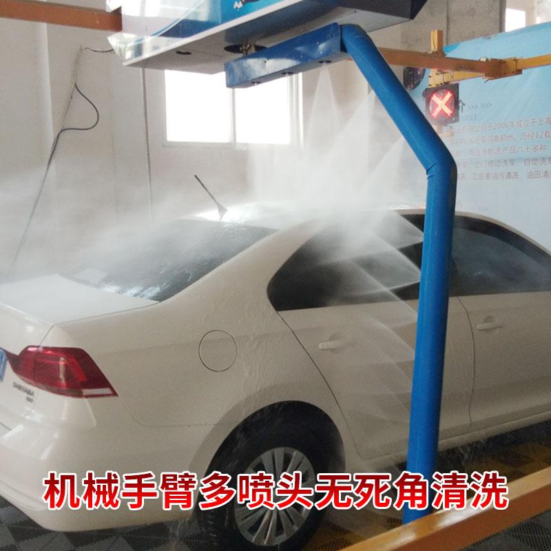 闯王快速高压清洗机 全自动无接触电脑洗车机