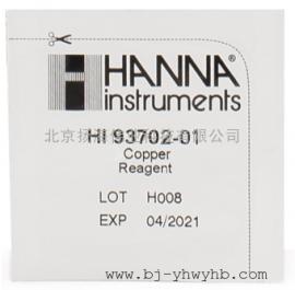 哈�{HANNA HI93702-01�~( HR )��┐�理商