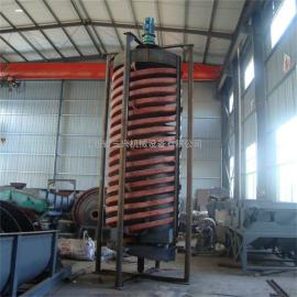 煤矿煤炭水洗螺旋溜槽BLL-1200重力采矿小型选矿设备
