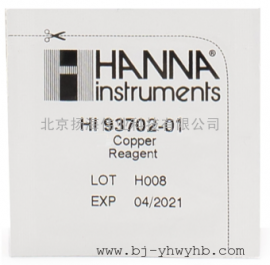 HI93702-03�~(HR)���