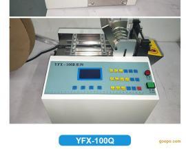 热缩管切管机 低温阻燃 热缩套管专业裁管 裁管机 裁切机器