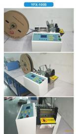 裁管机、裁切机器 热缩管剪管机/黄腊管剪管机
