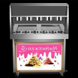 多功能炒酸奶机的报价,炒酸奶机要报价,炒酸奶机