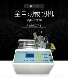 自动切管机器 热缩套管裁剪机 热缩管裁切机