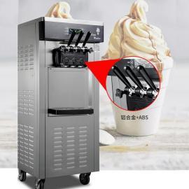 会冒烟的冰激凌机,冰激凌机台式,自助冰激淋机