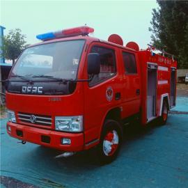 新款多功能水罐泡沫两用消防车