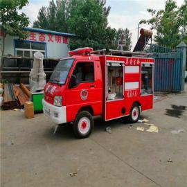 四轮新能源电动水罐消防车报价