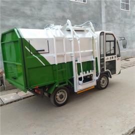 环卫小型电动垃圾车