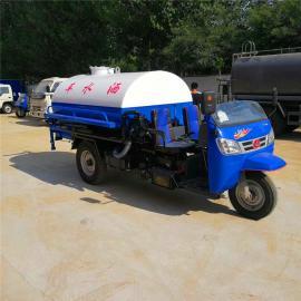 柴油农用三轮洒水车 小型多功能洒水车