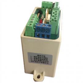 PT-2D-J调节型220V执行器控制模块主板