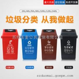 240升塑料垃圾桶定制、120升环保塑料垃圾桶生产基地