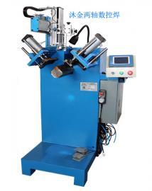沐金207-300不锈钢手工水槽焊角机R角一体焊接