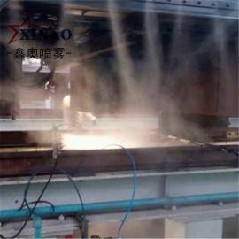 工业车间奇米影视盒喷雾 水雾奇米影视盒喷嘴