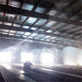 厂房高压水雾除尘器 粉尘车间喷雾除尘喷嘴