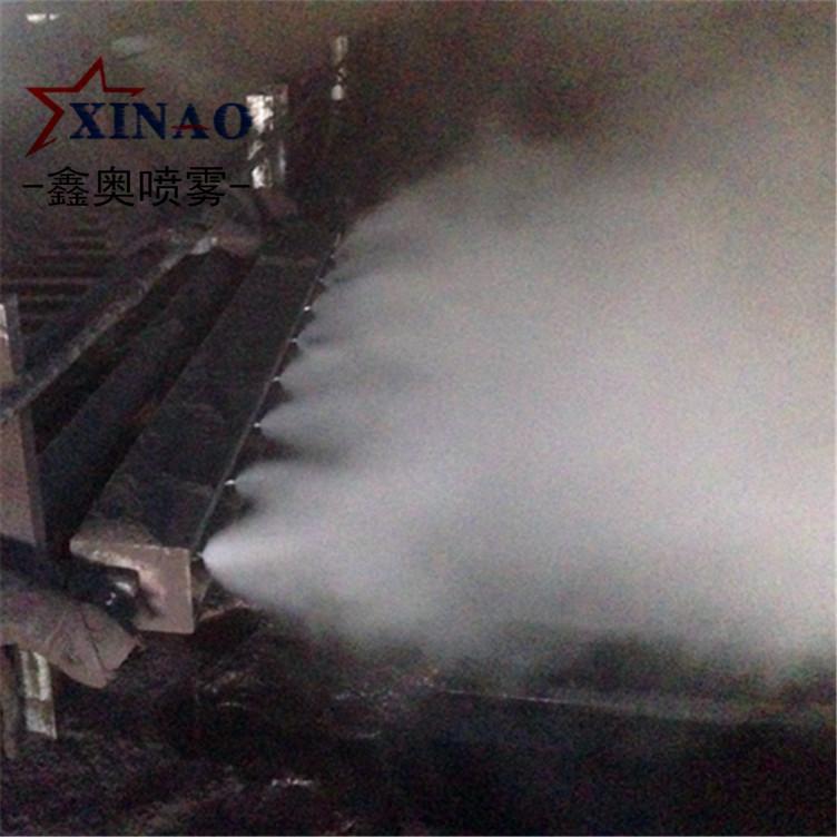 工厂喷雾除尘机 喷雾主机