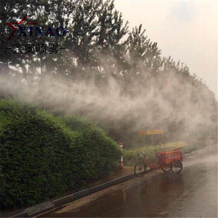 车间除尘喷淋 加湿降尘