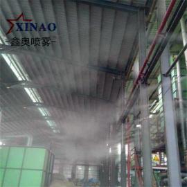 煤矿场喷雾降尘装置 水雾喷淋喷嘴