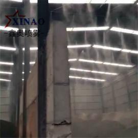 原料大棚水雾化除尘设备 高压喷雾除尘器