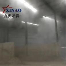 砂石堆料仓自动喷淋除尘设备 水雾喷头降尘