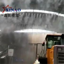 工业车间除尘喷雾 水雾除尘喷嘴