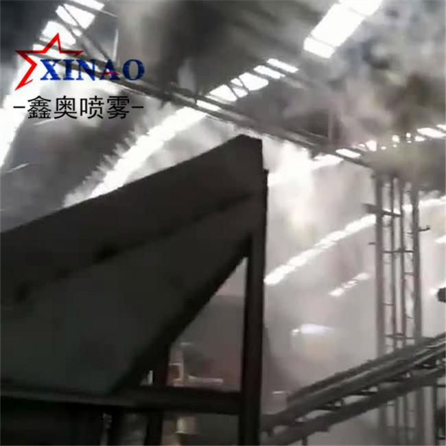 焊接车间高压雾化降尘 防尘喷雾装置