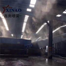 水泥厂石料厂水雾除尘设备 搅拌站喷淋降尘喷雾设备