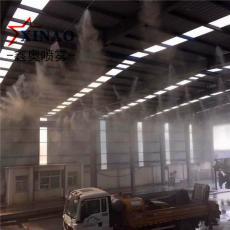 沙场料场水喷淋降尘设备 工业雾化机除尘