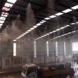 搅拌站喷雾降尘 水雾降尘喷嘴