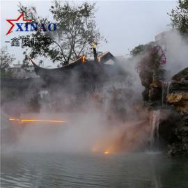 水池假山人造雾雾森系统 公园景区冷雾造景喷雾设备
