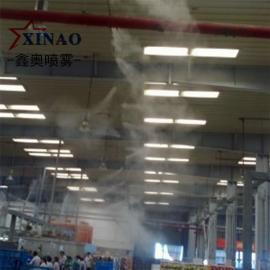 焊接组装车间雾化降温设备 水雾化降温喷雾系统