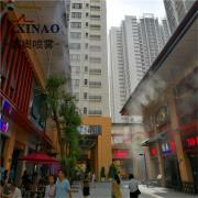 步行街雾化降温设备 商业广场露天降温喷雾设备