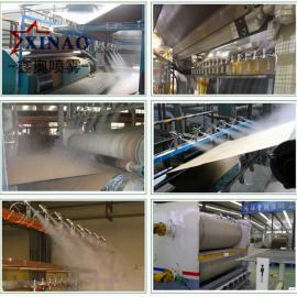生产流水线喷雾加湿器 造纸厂干雾加湿喷雾设备