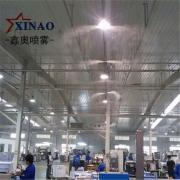 纺织厂喷雾加湿设备 车间加湿喷雾设备