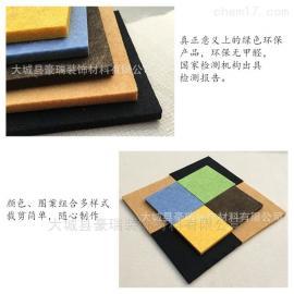 豪瑞阻燃聚酯纤维吸音板可拼花、施工简便、稳定性好