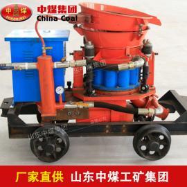 PS7I湿式喷浆机,喷浆机质优价廉,喷浆机