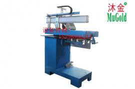 沐金智能机器 材料拼接直缝焊 自动焊接设备 不锈钢平面对焊设备