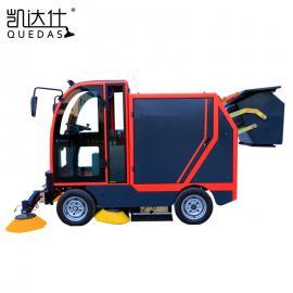 工厂物业保洁用大型全自动垃圾倾倒扫地车凯达仕QS10